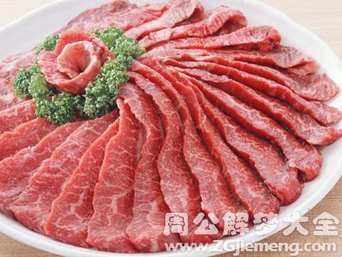 梦见牛肉2.png