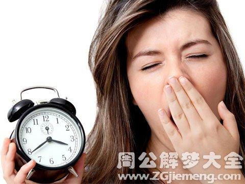缓解失眠多梦食疗方法
