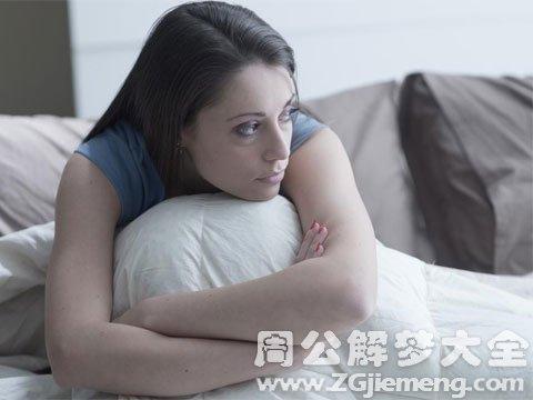 缓解失眠多梦的常用食材