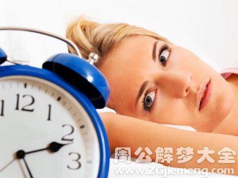 缓解失眠多梦的其他版本