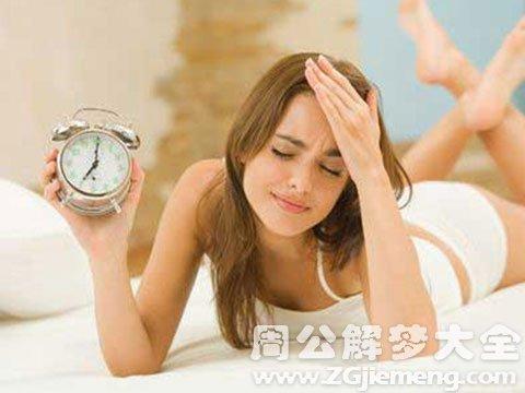 缓解失眠多梦的医生推荐