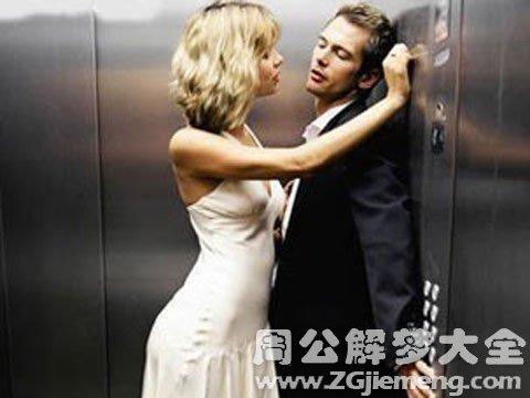 性梦之女人的幻想四:电梯里的激情四溢