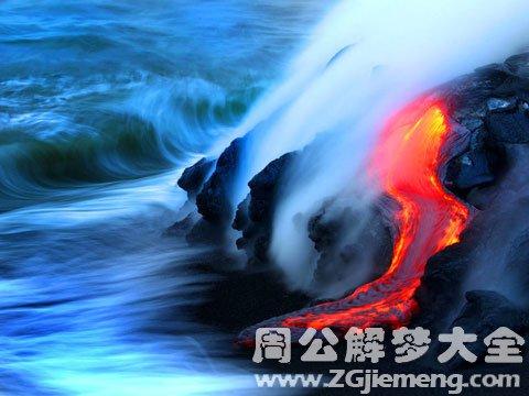 梦见水和火.jpg