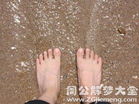 光脚找鞋子.jpg