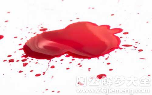 女人梦见血.jpg