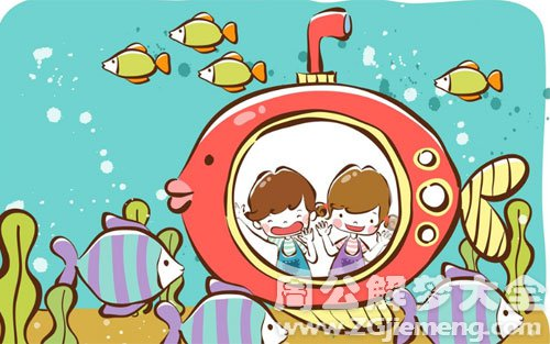 梦见潜水艇.jpg