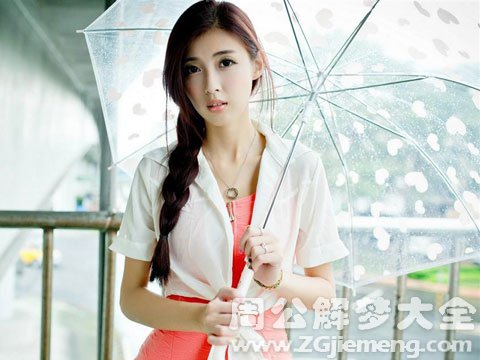 梦见下雨去借伞.jpg