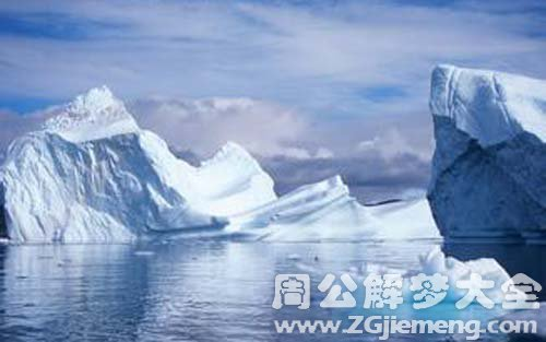 梦见冰山.jpg