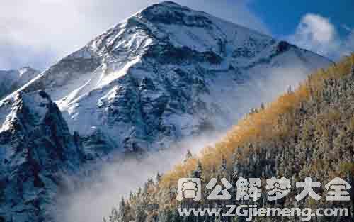 梦见高山.jpg