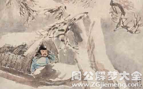 原版周公解梦梦见雪.jpg