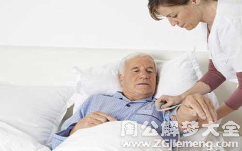 梦见一个病人康复了
