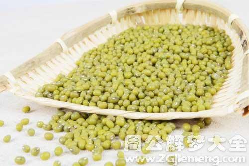 梦见绿豆、种绿豆