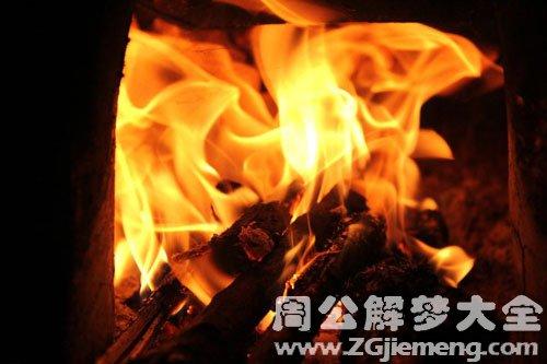 孕妇梦见烧火