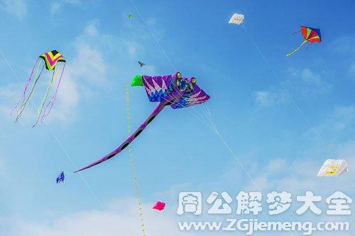 梦见风筝、放风筝