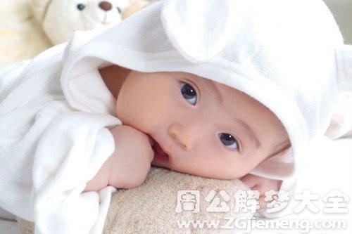 孕妇梦见生孩子