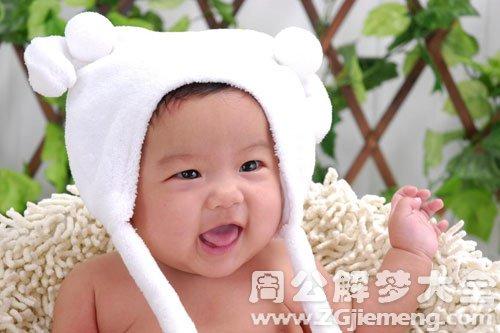 孕妇梦见婴儿笑