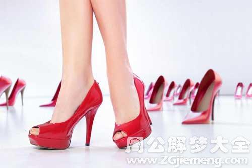 梦见穿新鞋