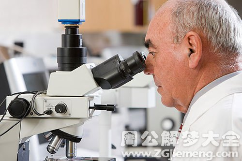 梦见显微镜