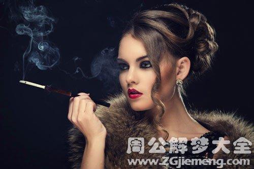 梦见烟、香烟