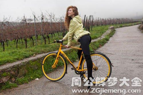 骑车、骑自行车