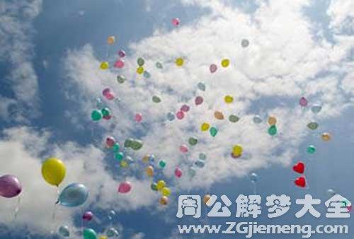 梦见飞翔的气球