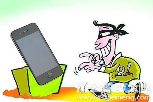 梦见小偷偷手机