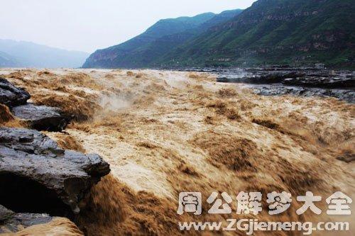 黄河水很大很急
