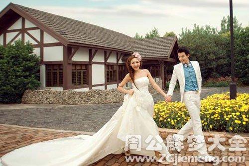 梦见穿婚纱结婚