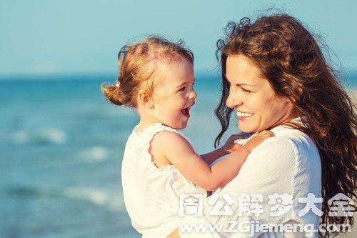 暗恋的人抱着孩子