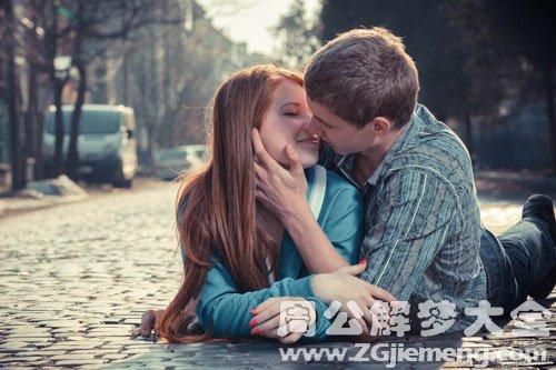 暗恋的人强吻我