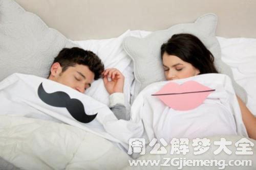 暗恋的人跟我睡觉