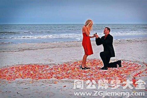 暗恋的人向自己求婚