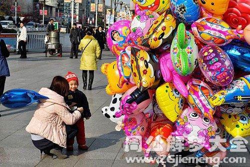 梦见买气球