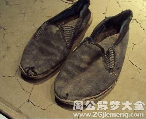 梦见买破鞋