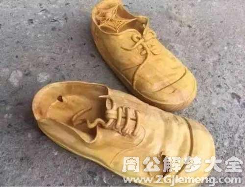 梦见卖破鞋
