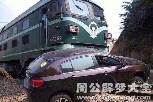 火车撞死人了