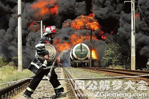 火车脱轨爆炸