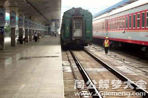 火车开到站停了