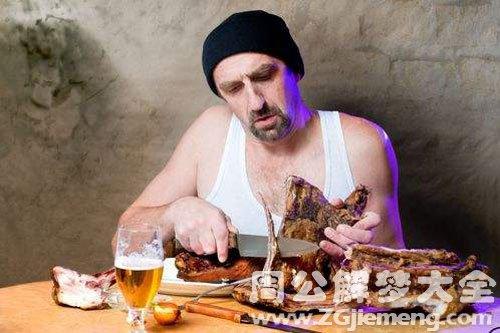 和别人吃肉