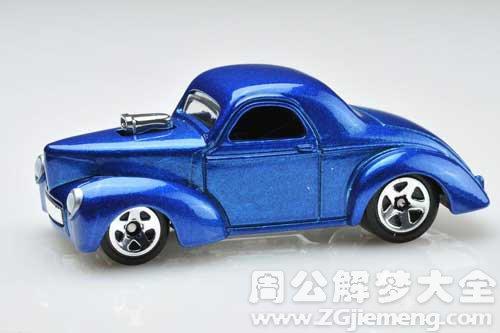 梦见玩具汽车