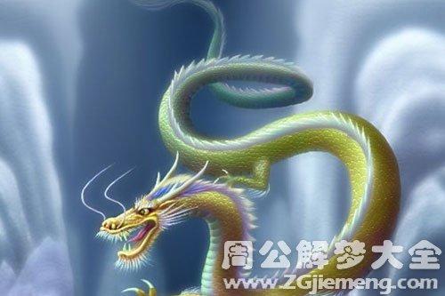 梦见蛇变成了龙