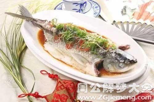梦见吃很大的鱼