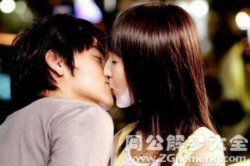 梦见与别的男人接吻是什么意思 梦到与别的男人接吻好不好 大鱼解梦网图片