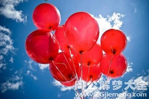 梦见红色气球