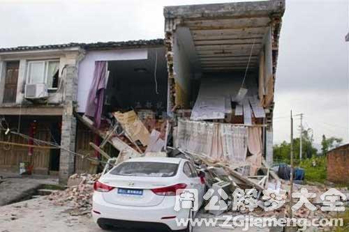 梦见娘家的房子塌了
