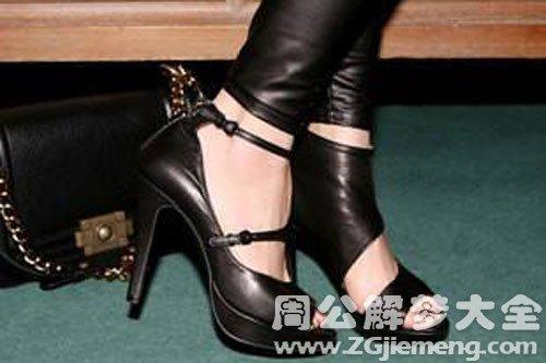 梦见穿黑色的鞋子
