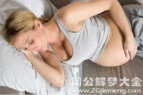 孕妇梦见小孩坠楼