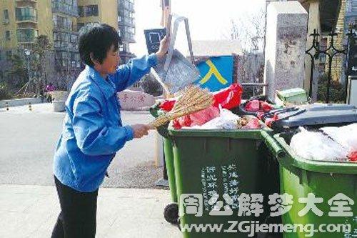 孕妇梦见扫垃圾