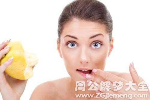 女人梦见吃梨