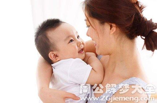 孕妇梦见抱着小孩 大鱼解梦网图片